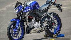 2017 Yamaha V-Ixion lộ diện vay mượn từ FZ 25