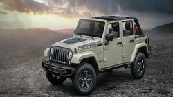 Jeep Wrangler Rubicon Recon - Mạnh mẽ cùng off-road