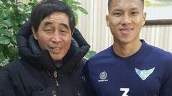 ĐIỂM TIN TỐI (17.2): HLV trưởng Uijeongbu hứa hẹn với sao trẻ HAGL