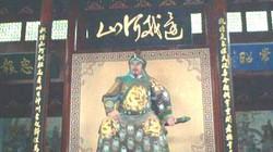 Những đại cao thủ võ thuật Trung Hoa (Phần 1): Nhạc Phi