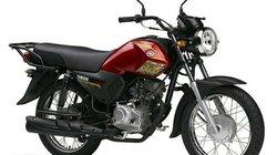 Yamaha Ấn Độ sẽ xuất xe côn giá rẻ sang Việt Nam?