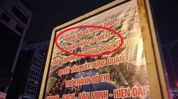 Lỗi chính tả ngây ngô trên biển quảng cáo: Quận Nam Từ Liêm lên tiếng