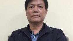 Khởi tố, bắt tạm giam nguyên Chủ tịch HĐTV Tập đoàn Vinashin