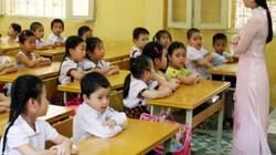 Phụ cấp thâm niên của giáo viên được quy định như thế nào?