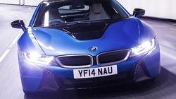 Công nghệ đèn chiếu sáng trên xe hơi