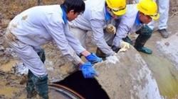 Xử vụ vỡ đường ống nước sông Đà: Các bị cáo không bị áp giải ra tòa