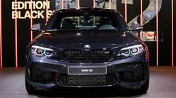 """BMW ra mắt với bản độ """"cực ngầu"""" cho M2 Coupe"""