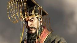 Chi tiết khó tin về cuộc đời bạo chúa Tần Thủy Hoàng