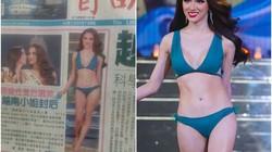Truyền thông các nước đưa tin về hoa hậu Hương Giang