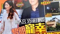 """Bạn gái """"thiên vương"""" Lê Minh bị tố đào mỏ dù đang mang thai 6 tháng"""