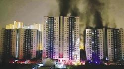 """Hậu cháy chung cư Carina Plaza: Cổ phiếu NBB lau sàn, Năm Bảy Bảy """"mất"""" 332 tỷ đồng"""