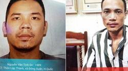 """Kết luận điều tra vụ 2 tử tù Thọ """"sứt"""" và Nguyễn Văn Tình bỏ trốn"""