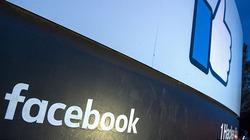 """Facebook bắt đầu """"run sợ"""", tính đường lưu trữ dữ liệu theo kiểu mới"""