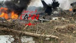 Breaking new: Máy bay Boeing 707 gặp nạn gần thủ đô Iran