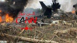 Máy bay chở khách Boeing 707 rơi gần thủ đô Iran, vỡ thành nhiều mảnh
