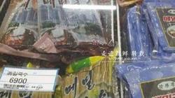 """Siêu thị Triều Tiên bán hàng hóa giá """"cắt cổ"""", nhiều món đắt gấp 10 lần ở Việt Nam"""
