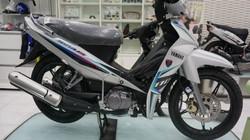 Thưởng Tết ít, mua được xe Honda, Yamaha nào dưới 20 triệu đồng?