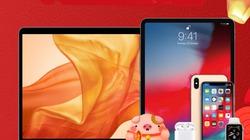 HOT: Nhiều iPhone đang giảm giá mạnh dịp cuối năm