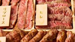 """Quà Tết 2019 """"sang chảnh"""": Thịt bò cực đắt giá 11 triệu đồng/kg"""