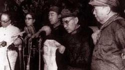 Mao Trạch Đông 3 lần thoát chết trên đường tàu