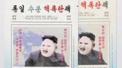 Mặt nạ làm đẹp Kim Jong Un gây sốt ở Hàn Quốc