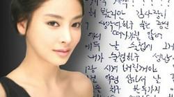 Vụ sao nữ Hàn bị hàng loạt quan chức cưỡng bức hơn 100 lần được tái điều tra