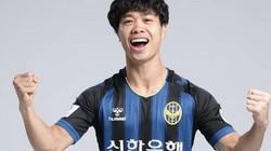 Xem trực tiếp Suwon Bluewings vs Incheon United trên kênh nào?