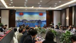 Tổng kết 15 năm hợp tác Hiệp định hợp tác nghề cá Vịnh Bắc Bộ Việt Nam- Trung Quốc