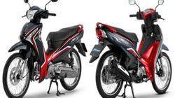 Chi tiết thông số, giá bán xe Yamaha Finn 115 ăn xăng chỉ 91,18 km/lít