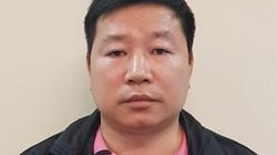Bộ Công an khởi tố, bắt Phó Chi cục trưởng Hải quan ở Lạng Sơn