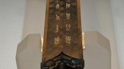 Giải mã bảo kiếm của Việt Vương Câu Tiễn bất tử suốt 3.000 năm