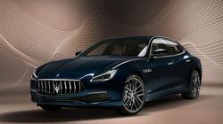 Maserati ra mắt bộ ba Quattroporte, Levante và Ghibli đặc biệt
