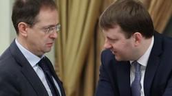 Putin bổ nhiệm hai nhân vật kề cận
