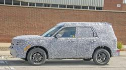 Rò rỉ tên gọi SUV cỡ nhỏ mới của Ford, chung khung gầm với Focus và Escape