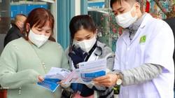 Công bố dịch viêm đường hô hấp cấp do virus Corona để làm gì?