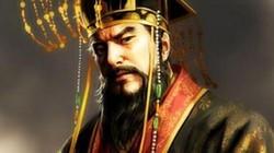 Chấn động: Tần Thủy Hoàng có đôi mắt dị dạng cực ám ảnh?