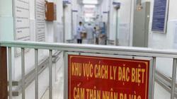 Bệnh nhân thứ 7 nhiễm virus Corona chỉ dừng ở Vũ Hán 2 tiếng