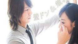 """Thuê trai đẹp lau nước mắt và những dịch vụ """"chỉ có thể là Nhật Bản"""""""