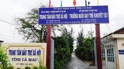 Cà Mau: Dừng thăm nuôi phạm nhân, học viên để phòng chống virus Corona