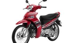 Bảng giá Yamaha Sirius và Jupiter tháng 2/2020, đồng loạt giảm giá