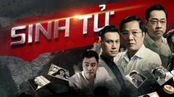 """Từ phim """"Sinh tử"""", kịch Lưu Quang Vũ, nghĩ đến sự hấp dẫn của nghệ thuật"""