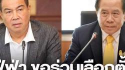 """Dính phốt, bóng đá Thái Lan bị FIFA giám sát tận """"chân tơ kẽ tóc"""""""