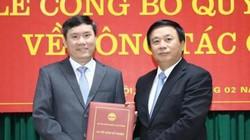 Chân dung 2 tân Phó giám đốc Học viện Chính trị Quốc gia Hồ Chí Minh