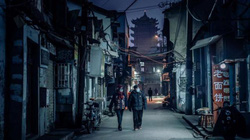 Phim tài liệu 'Đêm trường Vũ Hán' gây ám ảnh
