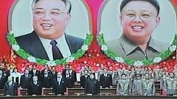 Triều Tiên kỷ niệm 80 năm thành lập quân đội