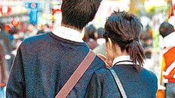 Một trường học cấm học sinh yêu nhau trong trường