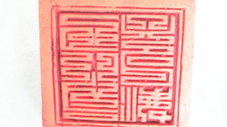 Phát hiện sưu tập ấn cổ độc đáo ở Hà Tĩnh