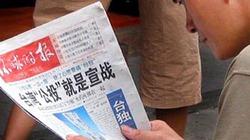 """Đàn ông Trung Quốc đua nhau """"mua"""" vợ Việt Nam"""