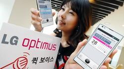 LG cho ra Quick Voice, cạnh tranh với Siri