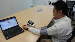 Nhật quản lý huyết áp bệnh nhân thông qua mạng 3G